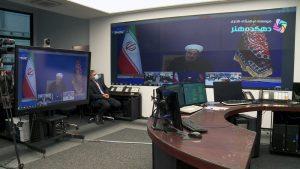 پوشش زنده تصویری و اجرای ویدیو کنفرانس بهرهبرداری از پروژه های وزارت نفت